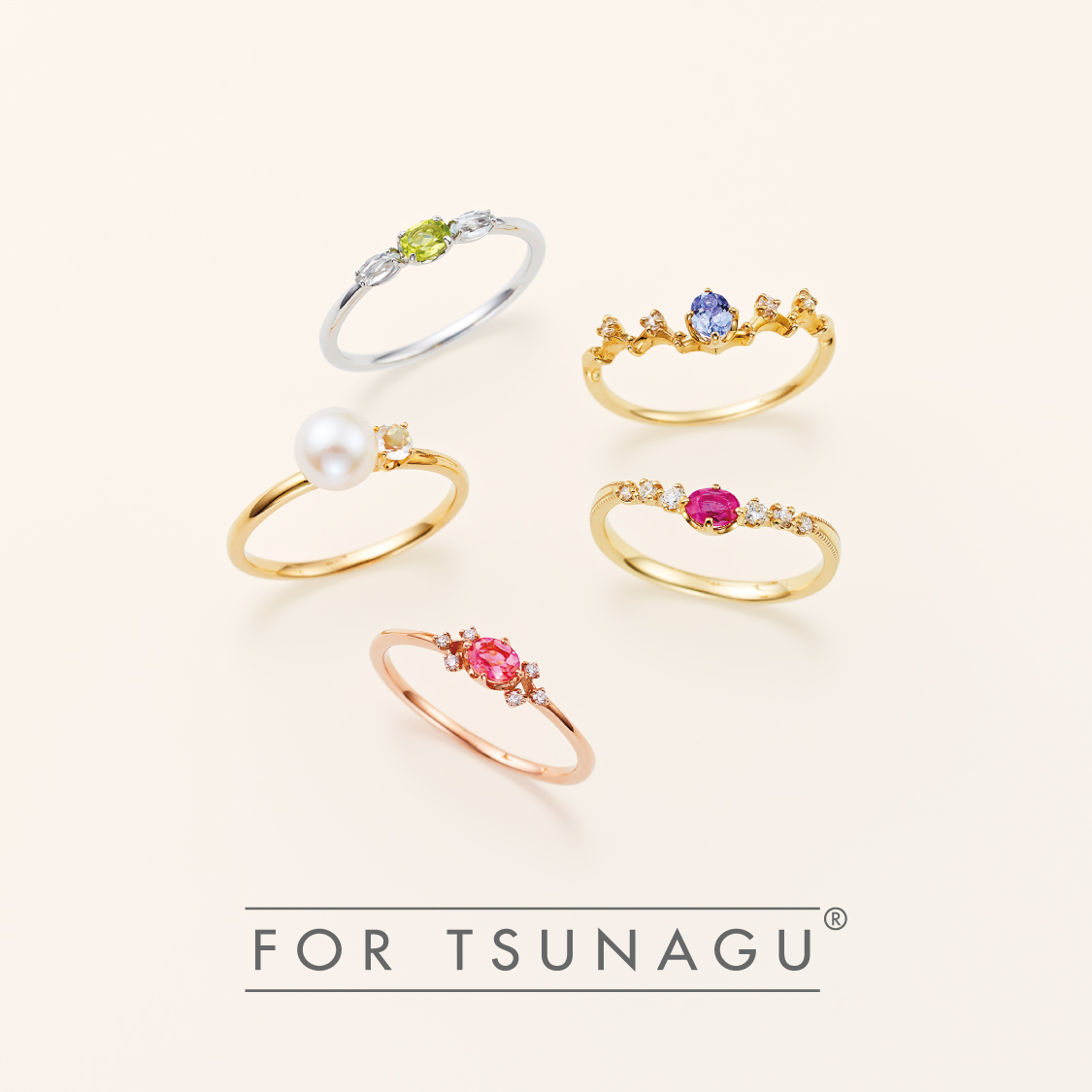 FOR TSUNAGU