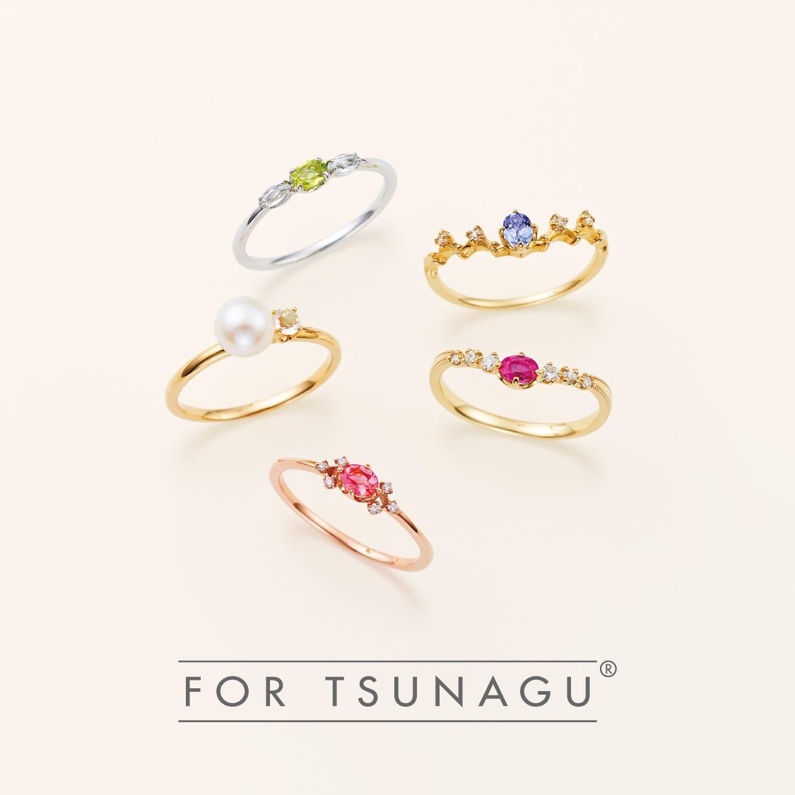 FOR TSUNAGU