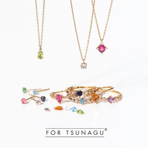 TSUNAGUフェア