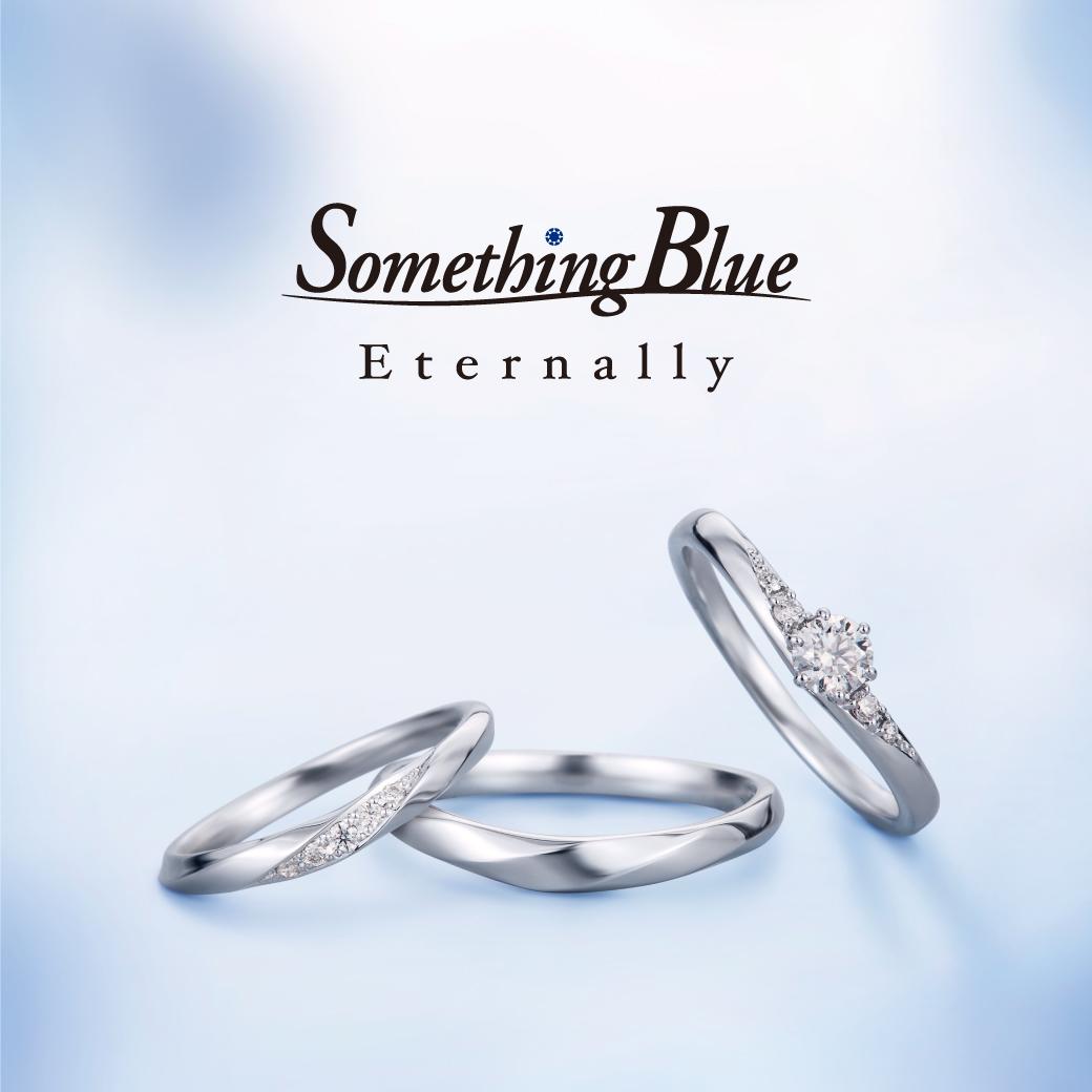 Something Blue Eternally